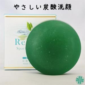 ReALL(リオール) 石けん 【送料無料】【イチオシ】【ニキビ 洗顔】|sukoeco