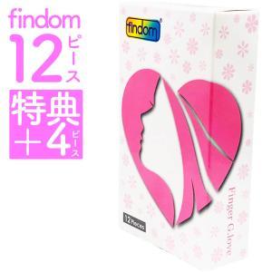 フィンドム 1箱 (12 ピース)      【プレゼント中:フィンドム2ピース付】