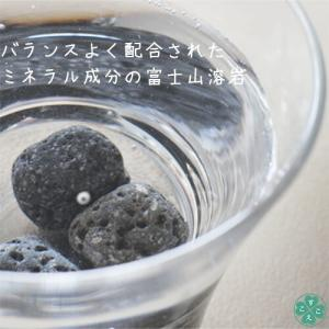 【バナジウム水】【溶岩石 富士山】   バナジウム水の素 sukoeco