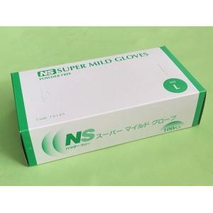 NS スーパーマイルドグローブ パウダーフリー Lサイズ 100枚入×20箱|sukoyaka-shop