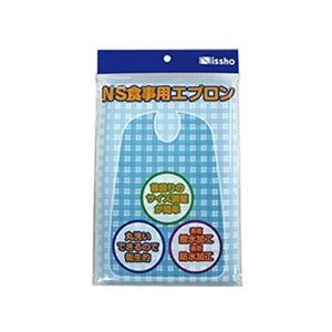 NS 食事用エプロン ブルー|sukoyaka-shop