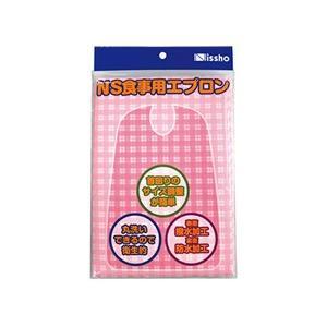 NS 食事用エプロン ピンク|sukoyaka-shop