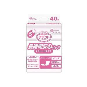 アテント 介護用おむつ Sケア長時間安心パッド ストレートタイプ 40枚×4パック【ケース販売】|sukoyaka-shop