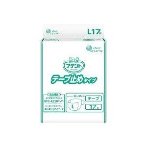 アテント 介護用おむつ テープ止めタイプ Lサイズ ×4パック【ケース販売】|sukoyaka-shop
