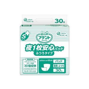 アテント 介護用おむつ Sケア夜1枚安心パッド ふつうタイプ 30枚×4パック【ケース販売】|sukoyaka-shop