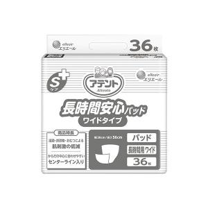 アテント 介護用おむつ Sケア長時間安心パッド ワイドタイプ 36枚×4パック【ケース販売】|sukoyaka-shop