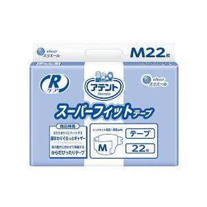 アテント 介護用おむつ Rケアスーパーフィットテープ Mサイズ22枚×3パック【ケース販売】|sukoyaka-shop