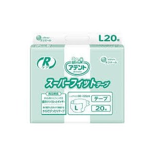 アテント 介護用おむつ Rケアスーパーフィットテープ Lサイズ20枚×3パック【ケース販売】|sukoyaka-shop