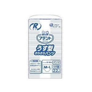 アテント 介護用おむつ Rケアうす型さらさらパンツ M〜Lサイズ 22枚×3パック【ケース販売】|sukoyaka-shop