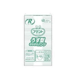 アテント 介護用おむつ Rケアうす型さらさらパンツ L〜LLサイズ 20枚×3パック【ケース販売】|sukoyaka-shop