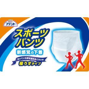 【ケース販売】アテント スポーツパンツ Lサイズ 18×3パック|sukoyaka-shop