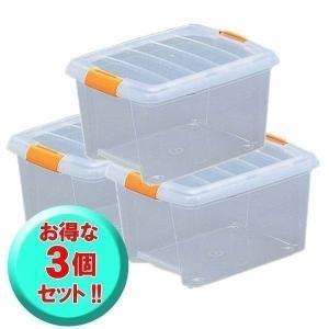 収納ボックス 押入れ 取っ手付き 3個セット ...の関連商品5