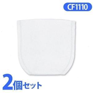 2個セット 充電式スティッククリーナー リチウムイオン用 不織布フィルター 5枚セット CF1110×2個 アイリスオーヤマ|sukusuku