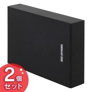 テレビ録画用 外付けハードディスク 2TB HD-IR2-V1 ブラック 2個セット アイリスオーヤマ|sukusuku