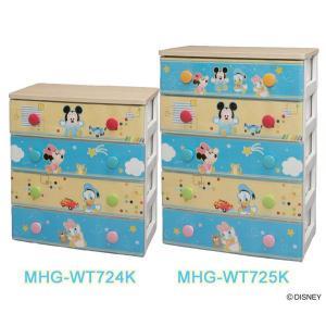 タンス 家具 (disney_y)  ミッキー ミニー ベビー MHG-WT724KB sukusuku 04