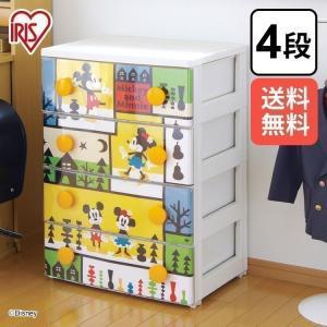 チェスト キッズ タンス こども 子供 収納 子供部屋収納 キッズチェスト 5段 ミッキー CHG-T554A (disney_y)|sukusuku