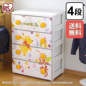 チェスト キッズ タンス こども 子供 収納 タンス プーさん チェスト 4段 CHG-T554A (disney_y)|sukusuku