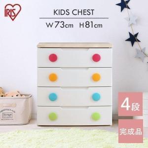 キッズチェスト チェスト 衣装ケース おもちゃ 収納 収納ボックス 子供 キッズチェスト キッズ 子供部屋 おしゃれ ワイド4段 子供部屋収納 HG-724|sukusuku