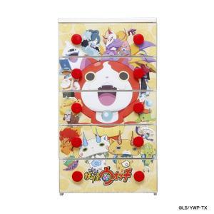 妖怪ウォッチチェスト 5段 CHG-T555 アイリスオーヤマ|sukusuku|02