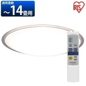 LEDシーリングライト シーリングライト 天井照明 メタルサーキットシリーズ クリアフレーム 14畳調光 CL14D-5.1CF アイリスオーヤマ|sukusuku