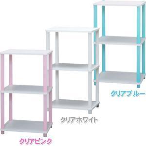 シェルフ ラック 3段 カラー sukusuku