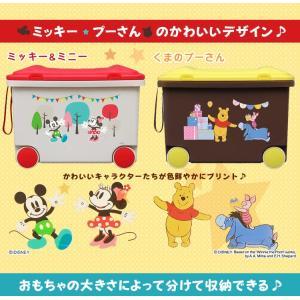 おもちゃ 収納 おもちゃ収納 おもちゃ箱 キッズ収納 こども キッズトイカート NKTC-450 ミッキー アイリスオーヤマ ディズニー|sukusuku|02