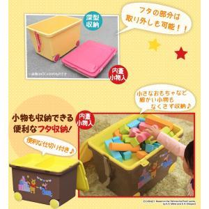 おもちゃ 収納 おもちゃ収納 おもちゃ箱 キッズ収納 こども キッズトイカート NKTC-450 ミッキー アイリスオーヤマ ディズニー|sukusuku|03