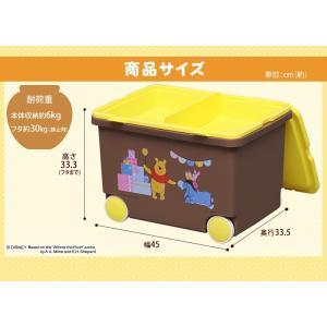 おもちゃ 収納 おもちゃ収納 おもちゃ箱 キッズ収納 こども キッズトイカート NKTC-450 ミッキー アイリスオーヤマ ディズニー|sukusuku|06