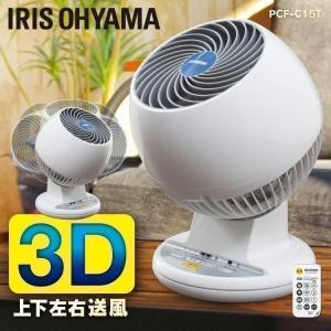 コンパクトでパワフル送風の強力コンパクトサーキュレーター★ サーキュレーターは、室内の温度差のある空...
