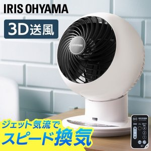 扇風機 サーキュレーター サーキュレーターアイ 18畳 ボール型上下左右首振り ホワイト PCF-SC15T アイリスオーヤマ|sukusuku