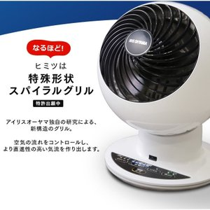 扇風機 サーキュレーター サーキュレーターアイ 18畳 ボール型上下左右首振り ホワイト PCF-SC15T アイリスオーヤマ|sukusuku|04
