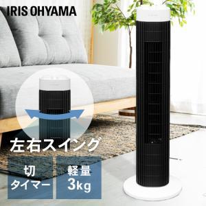 扇風機 タワーファン アイリスオーヤマ メカ式 ホワイト TWF-M73|sukusuku