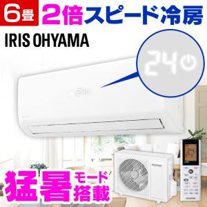 ルームエアコン2.2kW IRR-2219GX アイリスオーヤマ|sukusuku