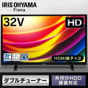 テレビ 32型 32インチ アイリス アイリスオーヤマ ハイビジョンテレビ 32WA10P|sukusuku