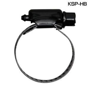 高圧洗浄機パーツ ホースバンド KSP-HB アイリスオーヤマ|sukusuku