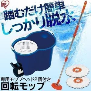 回転モップ スピンモップ 回転モップ KMO-450アイリスオーヤマ モップ 掃除 掃除用品 雑巾がけ フローリング 水拭き|sukusuku
