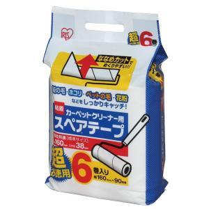 粘着クリーナー スペア アイリスオーヤマ カーペット ラグ マット クリーナー 粘着式 粘着テープ ごみ取り ほこり取り ゴミ取り|sukusuku