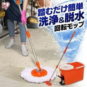 掃除 モップ 水拭き 水切り バケツ 回転モップ スピンモップ  洗浄機能付き KMO-490S アイリスオーヤマ|sukusuku