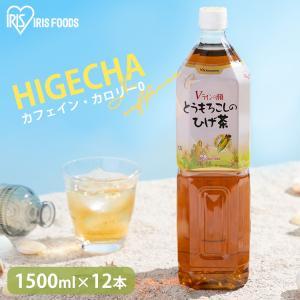 とうもろこしのひげ茶 1.5L*12本入り コーン茶 CT-1500C アイリスオーヤマ|sukusuku