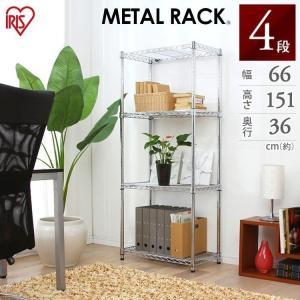 サビに強い スチールラック メタルラック アイリスオーヤマ MR-6515J 高耐食性の商品画像