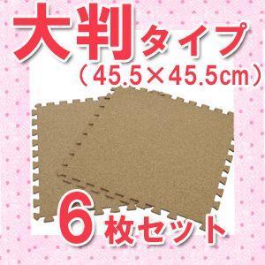 ジョイントマット 45cm コルクマット 大判 赤ちゃん 6枚セット JTM-45 CRK|sukusuku|02