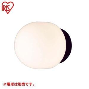 LED屋外照明★ LEDの光があたたかく迎えます。 ※電球は別売です。 ●商品サイズ(cm):直径約...