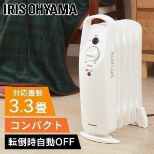 オイルヒーター ヒーター アイリスオーヤマ ストーブ 小型  シンプル ホワイト IOH-505K アイリスオーヤマ|sukusuku