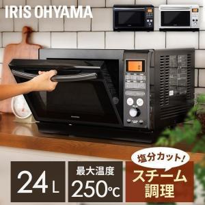 (在庫処分)オーブンレンジ レンジ スチームオーブンレンジ 24L ホワイト MO-F2402 アイリスオーヤマ|sukusuku