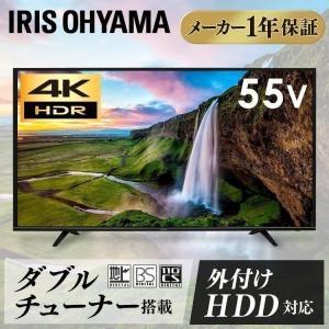 テレビ LUCA 4K対応テレビ 55インチ LT-55A620 ブラック アイリスオーヤマ|sukusuku