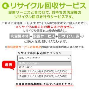 洗濯機 ドラム式洗濯機 ドラム洗濯機 アイリスオーヤマ 7.5kg ホワイト/ホワイト シルバー|sukusuku