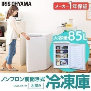 (セール)前開き式ノンフロン冷凍庫 85L ホワイト IUSD-9A-W アイリスオーヤマ:予約品|sukusuku