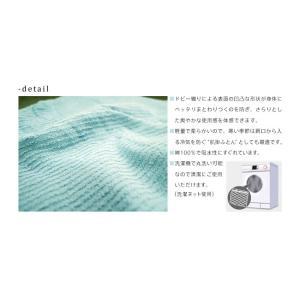 天然素材コットン100%ドビー織コットンタオルケット シングルサイズ CGDTK-14190|sukusuku|03