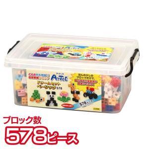 Artecブロック ドリームセットベーシック76535|sukusuku