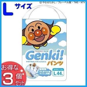 (3パックセット) おむつ 紙おむつ ネピア GENKI  パンツ L 44枚×3パック  ベビー キッズ オムツ アンパンマン sukusuku